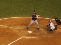 New York Yankees vs. Cleveland Indians (EDorf81) Tags: baseball indians yankees clevelandindians newyorkyankees mlb pronk hafner tride travishafner