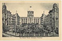 TAJ MAHAL ENTRANCE Post Card