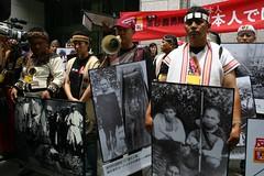 還我祖靈~台灣原住民找回歷史的行動