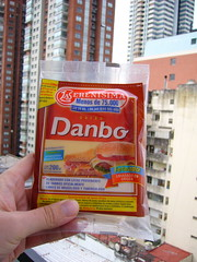 Danish/Argentinian cheese