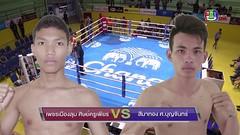 ศึกมวยไทยลุมพินีเกริกไกร ล่าสุด [ Full ] 18 ตุลาคม 2558 ย้อนหลัง Muaythai HD