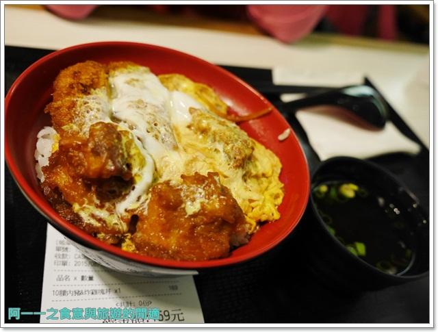 台中新光三越美食名代富士蕎麥麵平價炸物日式料理image013
