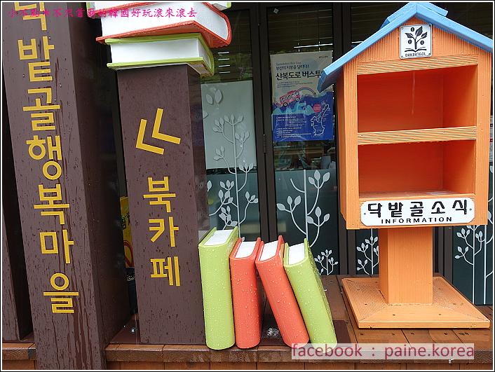 釜山楮田壁畫村 (15).JPG