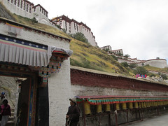 "Potala Palace <a style=""margin-left:10px; font-size:0.8em;"" href=""http://www.flickr.com/photos/127723101@N04/22263745326/"" target=""_blank"">@flickr</a>"