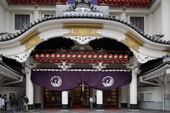 Kabukiza (Dominic Sagar) Tags: 2016 fujifilm japan t050 t100 t200 xt1 kabuki theater chūōku tōkyōto jp