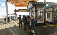 C98R4002 (夏金剛的奇幻之旅) Tags: 日本三景 嚴島神社 海上鳥居 廣島 世界遺產 平清盛 夏金剛