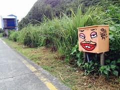 Green Island, 2015 (MrOGAY) Tags: life street streetart art love wall naked graffiti fineart taiwan lifestyle pug style canvas ugly taipei hiphop spraypaint tainan piece  badboy        kimpa  ogay mrogay misterogay