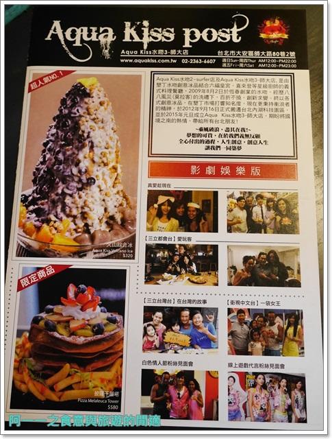 水吻3.捷運台電大樓站美食.師大商圈.聚餐.披薩.便當.冰品.下午茶image009
