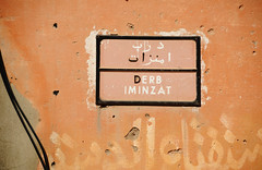 Marrakech /  (Morocco) - Derb Iminzat (Danielzolli) Tags: city pink sign rose rosa schild morocco maroc stadt derb altstadt oldtown marruecos marokko cittavecchia cascoviejo segno vielleville znak mesto starowka indicazione maghrib rosarot almaghrib indicacion iminzat