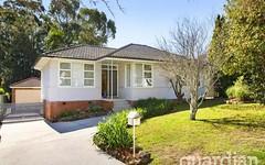 7 Landscape Street, Baulkham Hills NSW