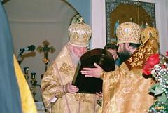092. Consecration of the Dormition Cathedral. September 8, 2000 / Освящение Успенского собора. 8 сентября 2000 г