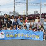 小学生のための体験学習プログラムの写真