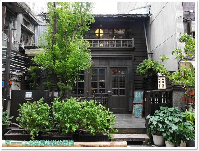 中山二條通.綠島小夜曲.台北車站美食.下午茶.老宅.咖啡館.帕尼尼image002