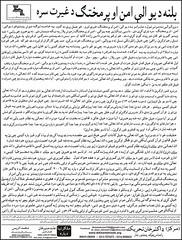 Balana da yaowali, aman ao parmakhtag (idreesdurani786) Tags: she de dr ke khan vote yaw      khoob    mashar  tehreek       rekhtya