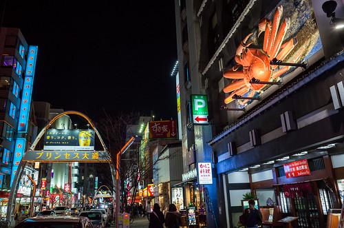 Minami-Gofuku-cho-Dori, Sakae 3-chome, Nagoya