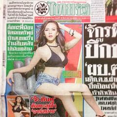 """คอลัมน์มาลัยไทยรัฐ ฉบับวันอาทิตย์ที่ 16 ส.ค. นี้ พบกับ จ๊ะ อาร์สยาม พร้อมอัพเดทเรื่องราวชีวิต หัวใจ และงานเพลงซิงเกิ้ลใหม่ """"มีทองท่วมหัว ไม่มีผัวก็ได้"""" #RsiamMusic #TeamJah @thairath"""