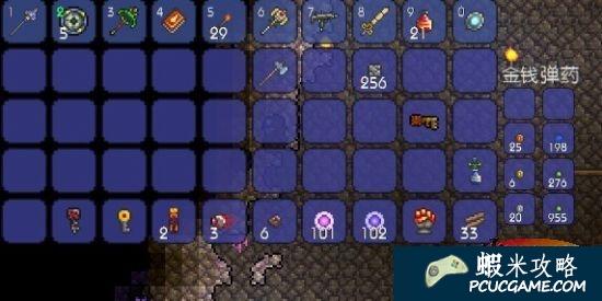 terraria-key