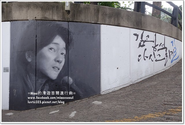 김광석다시그리기길58