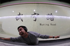 13 (9) (ekzuniga) Tags: china road camera people urban station sign train project subway fun hands funny shanghai faces metro expression rail security line6   dslr exploration facial challenge movements stops selfie line3 line5 line4 line7 lulz line2 line1 line12 zeal line11  line16 line8 line13 line10 1 line9 5 8 4 10 2 3 9 13 6 7 11 haoxian 12 16 haonigetou