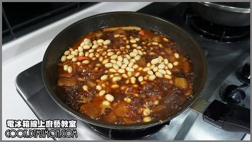 黃豆燉牛肉12.jpg