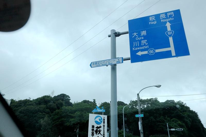 DSCF9143_副本