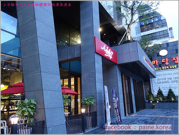 Busan Business Hotel (4).JPG