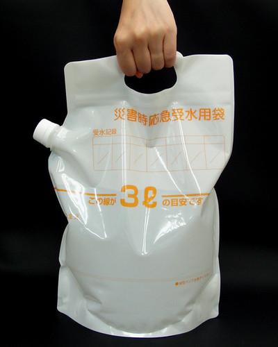 災害時応急受水用袋の写真
