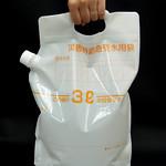 受水用袋の写真