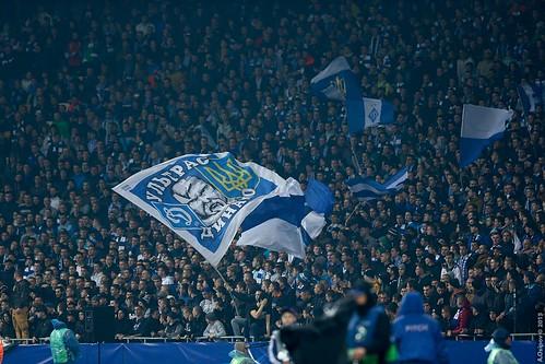 FC Dynamo Kyiv Ultras / ФК Динамо Киев Ультрас