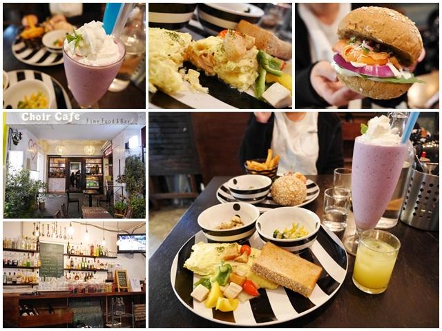西門町美食.聚餐.Choir-Cafe.快樂美式餐廳.早午餐.電影街page