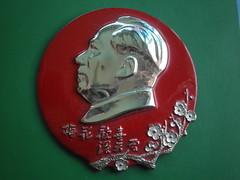 Plum joy filled with snow  梅花欢喜漫天雪 (Spring Land (大地春)) Tags: 中国 毛主席 毛泽东像章 毛泽东 亚洲 china mao zedong asia badge