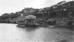 3 Jia Heshan 驾鹤山风光 Yufeng Qu 旅游胜地 Liuzhou, Guangxi1 (nancy.liew) Tags: guangxi 广西壮族自治区 liuzhou 柳州市