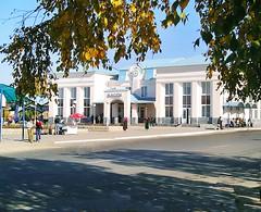 Октябрьский автовокзал