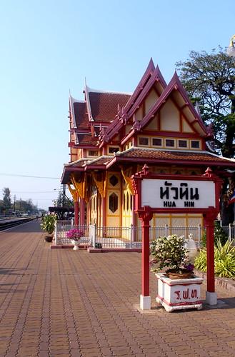 Hua Hin Vintage Railway Station