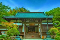 Kamakura 031 (joezhou98) Tags: japan garden japanese kamakura zen hdr