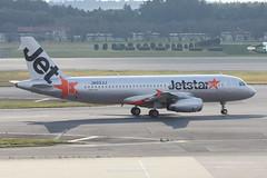 JA03JJ - 2012 build Airbus A320-232, taxiing for departure at Narita (egcc) Tags: japan tokyo airbus jetstar narita gk a320 nrt jjp a320232 5161 rjaa alldayeverydaylowfares ja03jj