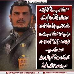 .                     (ShiiteMedia) Tags: pakistan shiite                shianews       shiagenocide shiakilling    shiitemedia shiapakistan mediashiitenews        shia