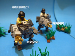 HS-01 (THE CAT WORKER) Tags: moc mech military lego