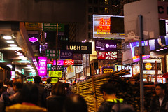 Hong Kong 16/17 (wwikgren) Tags: hong kong hongkong mongkok