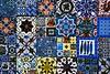 azulejo (brunolabs) Tags: azulejo portugal tin glazed ceramic tilework portuguese typical art artwork