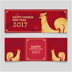 free vector Happy Chinese New Year 2017 Rooster Banners (cgvector) Tags: 2017 abstract animal art asia background banner card celebration character chicken china chinese circle cock concept culture cut decoration design elegant element festival frame gold golden graphic greeting happiness happy hen holiday illustration lantern new oriental ornament paper pattern prosperity red rooster sign style symbol template traditional vector wallpaper year newyear happynewyear winter party chinesenewyear color event happyholidays winterbackground