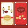 free vector Chinese Happy New Year 2017 Greeting Card (cgvector) Tags: 2017 abstract animal asia astrology calendar celebrate character china chinese cock concept decor decoration design east element festival fire flat graphic greeting happy hen holiday horoscope illustration isolated japanese label lunar new oriental ornament red rooster sign silhouette snowflake symbol tradition traditional vector wallpaper year zodiac background newyear happynewyear winter party chinesenewyear color celebration event happyholidays winterbackground