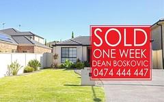 30 Bellerive Close, West Hoxton NSW