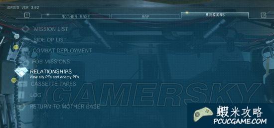 潛龍諜影5幻痛FOB模式攻防入門指南 潛龍諜影5幻痛FOB玩法心得