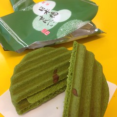 238/365 Green Japanese Biscuits