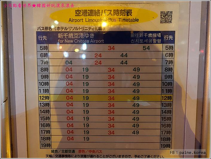 札幌Hotel Resol Trinity (2).JPG