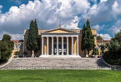 Zappeion (Nihil Baxter007) Tags: temple alt athens greece griechenland bume baum tempel athen greco sulen zappeion griechisch