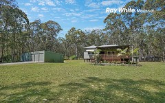 225 Browns Road, Mandalong NSW