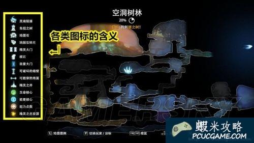 聖靈之光 全關卡圖文流程攻略 全地圖打法 全劇情攻略
