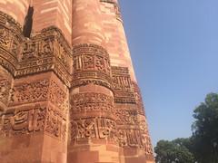 . Qutab Minar details (Total TaiTai) Tags: new india delhi din minar ud qutab aibak cjindia